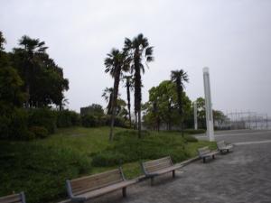 Rinko Park in Minato Mirai, Yokohama