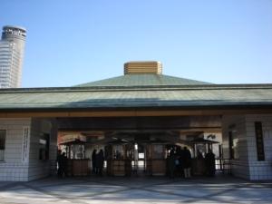 Ryogoku Kokugikan