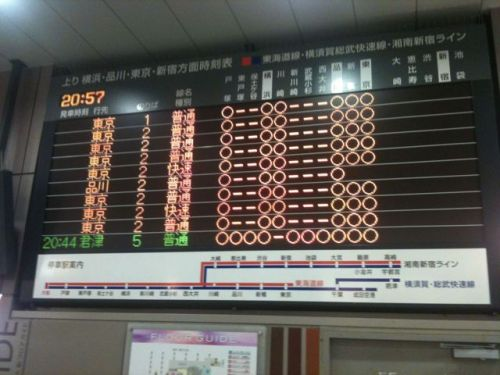 Tokaido and Shonan-Shinjuku Lines schedule board