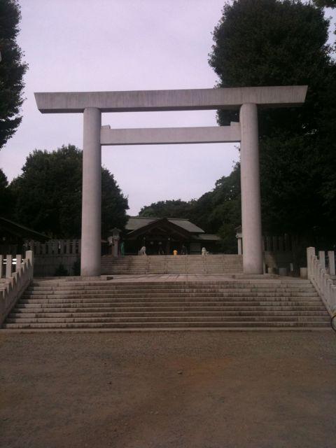 Kataijingu torii